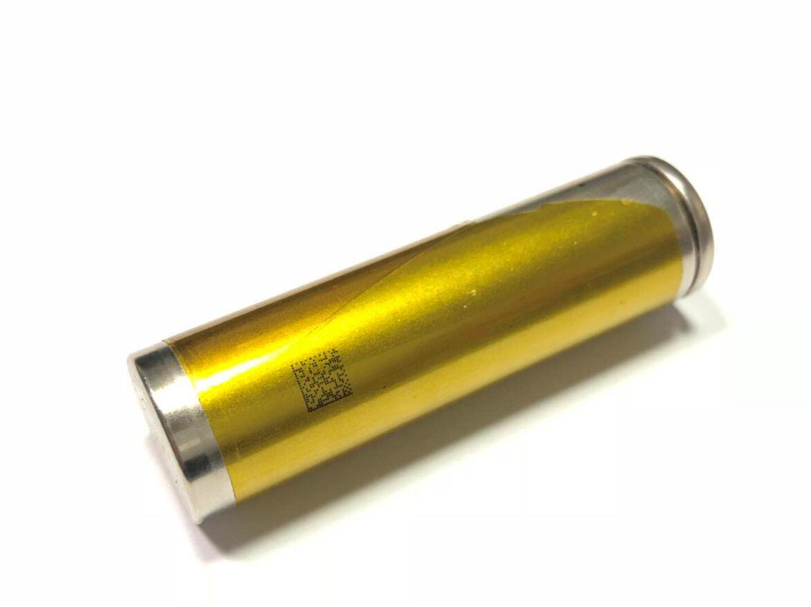 识别电池外膜上的二维码