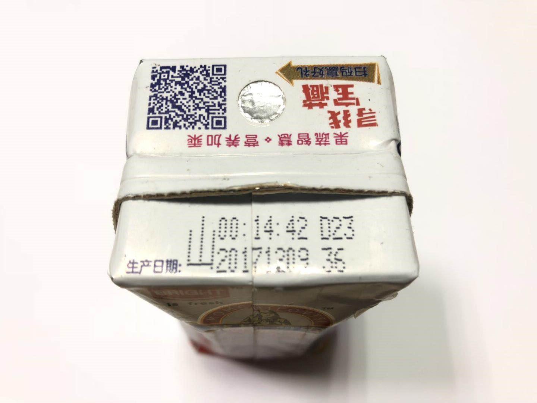 检测酸奶生产日期字符