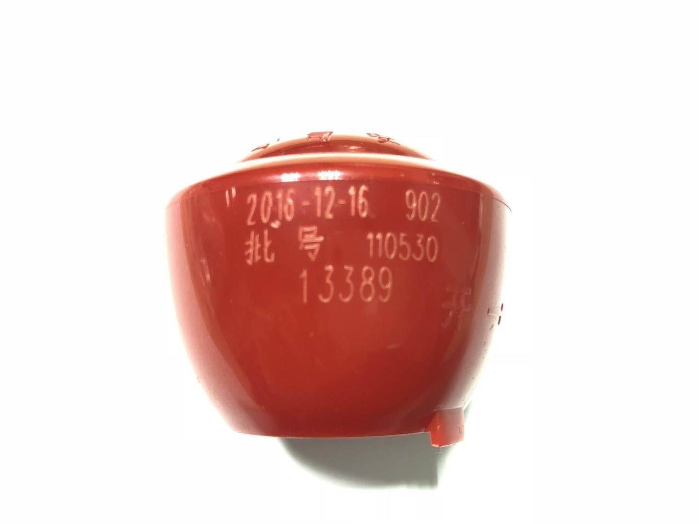 检测红色酒瓶瓶盖字符